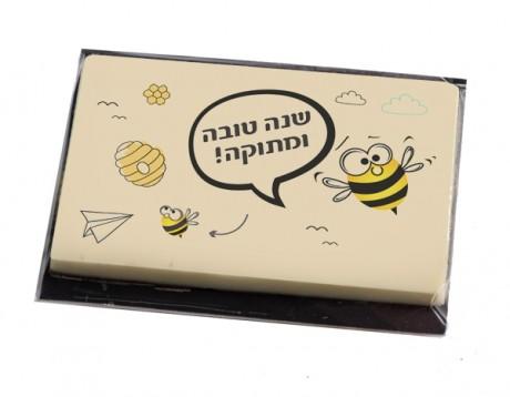 כרטיס ברכה שוקולד