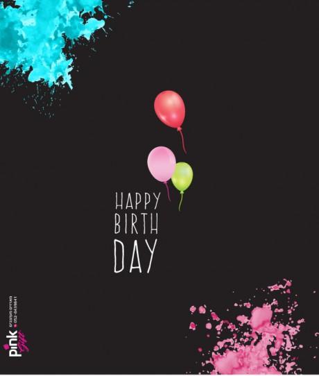 בלונים על שחור (happy birthday)