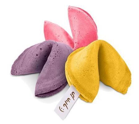 עוגיות מזל צבעוניות