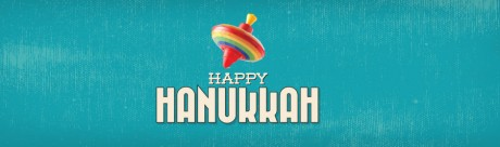 טורקיז happy Hanukkah