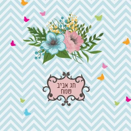 אביבי עם פרחים