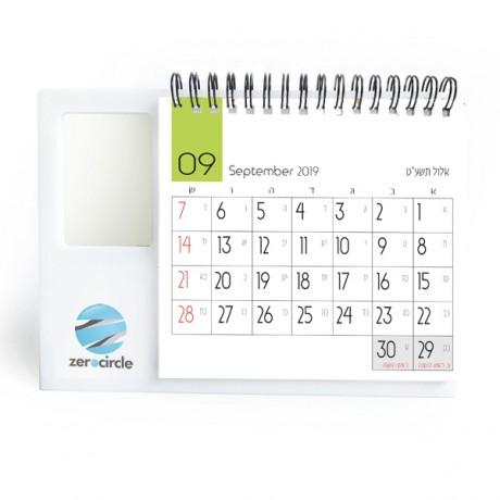 לוח שנה עם מראה