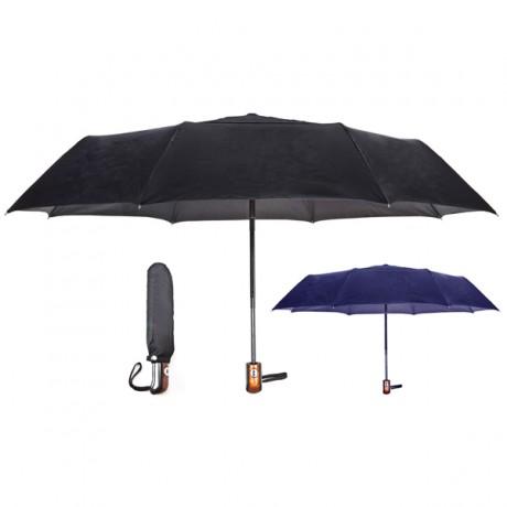 מטריה מתקפלת - 23 אינטש